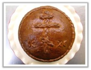 Pascha Bread